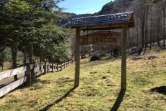 El Cercon Hunting Lodge & Resort